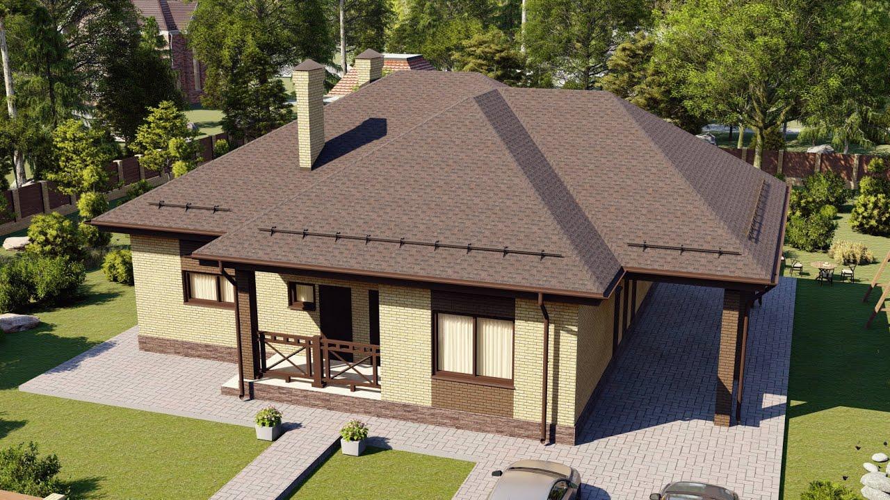 Проект красивого одноэтажного дома с навесом