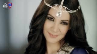 تحميل اغاني ديانا حداد - الكذاب شنسويله | Diana Haddad - Alkazab MP3
