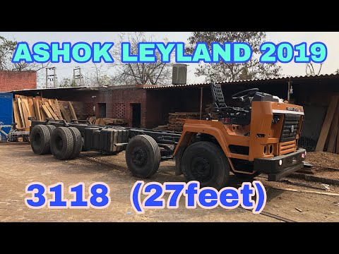 Leyland 3118 cowl chasiss 2019 model full review