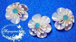 Простые ЦВЕТЫ из лент 🌸 Новый лепесток КАНЗАШИ 🌸 DIY Kanzashi flowers 🌸 Kanzashi petals