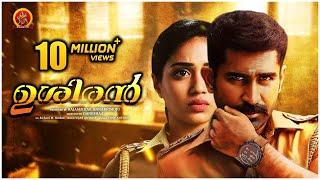 Thimiru Pudichavan Tamil Movie