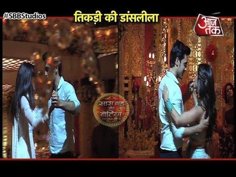 Kasauti Zindagi Kayy: WHAT! Anurag DANCES With Kom