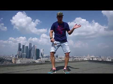 Леша Свик – Я хочу танцевать | the братья