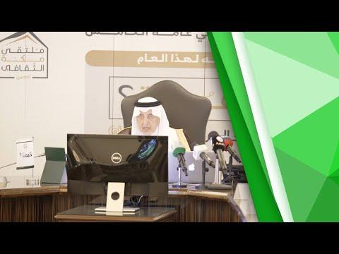 الفيصل يطلق حملة «تعلم عن بعد» ودعمها بـ 500 ألف ريال