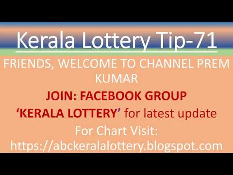ABC Guess Kerala Lottery 4 August 2018 Tip 71 | Kerala Lottery ABC