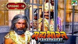 आकाशवाणी - कैसे होगा कंस का मृत्यु? | Mahabharat Stories | B. R. Chopra | EP – 10 - Download this Video in MP3, M4A, WEBM, MP4, 3GP