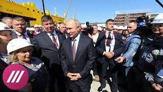 C сайта Кремля пропала расшифровка разговора Путина с рабочими в Приморском крае