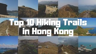 Top 10 Hiking Trails in Hong Kong
