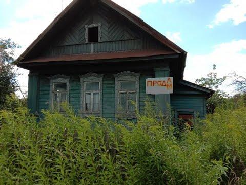 #Дом в #деревне #Шорново #Тверская#область #река#Волга #АэНБИ #недвижимость