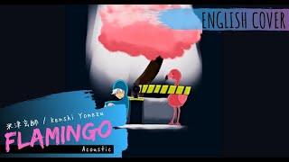 Flamingo (English Cover)【Trickle】米津玄師 / Kenshi Yonezu