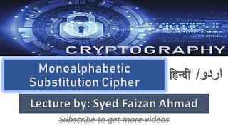 Monoalphabetic Substitution Cipher | Monoalphabetic Cipher Tutorial | Cryptography series |