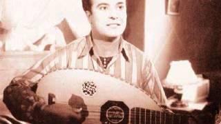 اغاني طرب MP3 كارم محمود - سمرا يا سمرا (على العود بجودة عالية) تحميل MP3