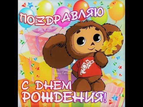 Детские песни С ДНЕМ РОЖДЕНИЯ !!! ЛУЧШАЯ подборка!!!! Childre n's songs HAPPY BIRTHDAY !!!