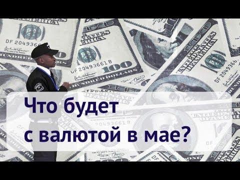 Картинка амулет денежный
