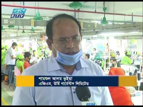 সরকারি ছুটির মাঝেও পিপিই তৈরি জন্যই খোলা পোশাক কারখানা | ETV News