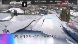 [영상] 설원 위의 묘기...'슬로프스타일' / YTN
