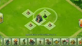 三国天武 ♯21 国戦に向けて誘導型の陣形を作ってみました!