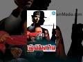Prayogam Telugu Full Movie || Surya, Rudra Prakash, Sai Sharath ||  Bhanu Prakash || John Peter