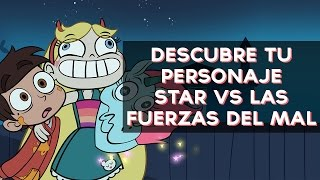 Cual personaje de Star vs las Fuerzas del Mal eres? Descubre tu personaje en Star vs o contra las Fuerzas del Mal eres! ↠↠ ¡No te olvides de suscribirte para ...
