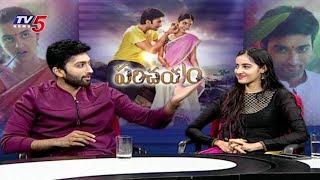Parichayam Movie Team Exclusive Interview