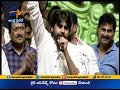 Chiranjeevi Is My Role Model  Pawan Kalyan On His Brother Birthday  At Hyderabad