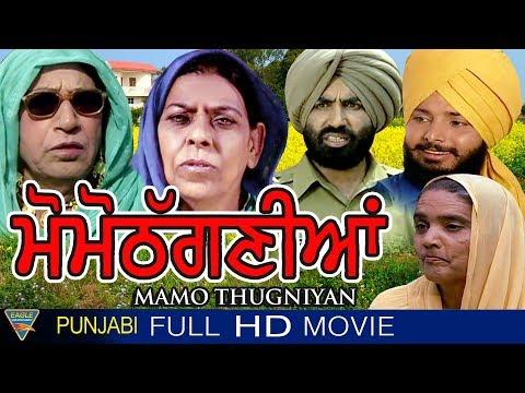 Download Mamo Thagmiyen  Punjabi Movie || Saroop Parinda, Nirmal Rishi || Eagle Punjabi Movies HD Video