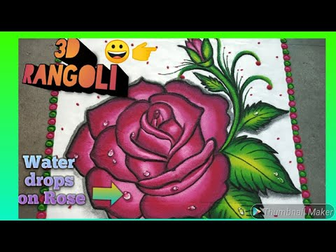 attractive rose rangoli design by jyoti