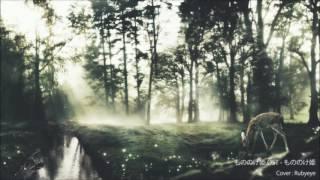 もののけ姫(mononoke hime)(Covered by Rubyeye)