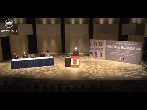 York University - Ontario, Canada: Justice in an Unjust World