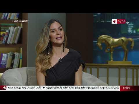 نادين عن انطلاقتها في الفوازير: الحمد لله كان معايا وائل نور thumbnail