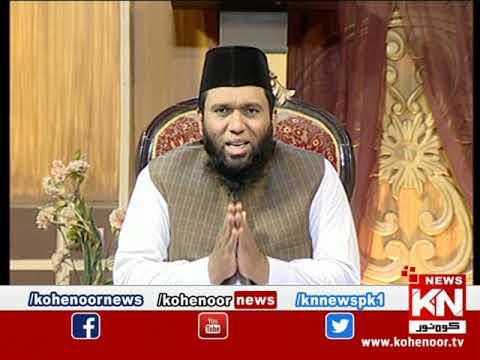 Istakhara 21 May 2021 | Kohenoor News Pakistan