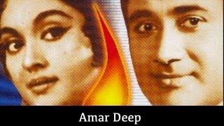 Amar Deep - 1958