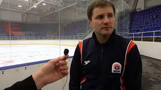 Сергей Севастьянов после матча МХК «Актобе» - МХК «Арлан»