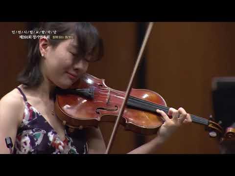 인천시립교향악단 라벨 치간느(Ravel, Tzigane)_바이올린 송지원