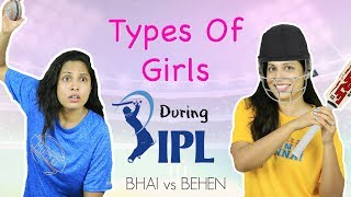 Types of Girls watching IPL Matches - Bhai vs Behen | Shruti Arjun Anand