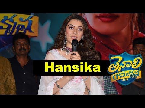 hansika-at-tenali-ramakrishna-ba-bl-team-pressmeet