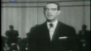 اغاني حصرية محمد عبد الوهاب ـ اغنية ناصر تحميل MP3