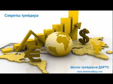 Эфир криптовалюта заработок