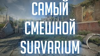 Самая смешная SURVARIUM: левитирующие обоймы, артефакты (едрить их в корень) и штаны с оленями