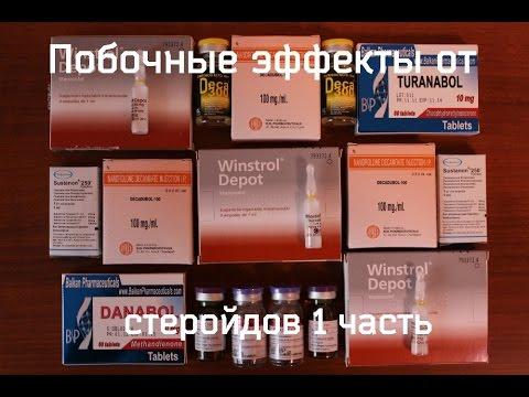 Alkohol senkt Insulin