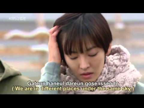 Don  39 t forget by baek ji young english sub    iris starring kim so yeon as seon hwa   youtube