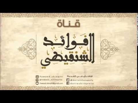 Bachir_Abu_AbdAllah's Video 149972904538 HwtAs7_4Y88