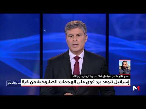 العرب اليوم - تفاصيل العدوان الإسرائيلي على قطاع غزة
