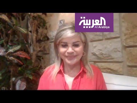 العرب اليوم - شاهد: الوزيرة اللبنانية مي شدياق تروي تجربتها مع الشفاء من
