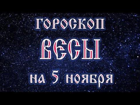 Водолей гороскоп на 28 февраля 2017