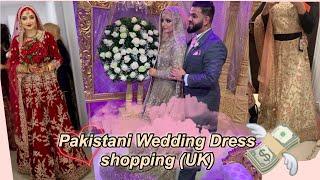 PAKISTANI BRIDAL SHOPPING EXPERIENCE UK | BUDGET, CUSTOM ORDER, BRIDAL STORES