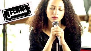 تحميل اغاني مريم صالح - أنا مش بغني - من مسلسل فرح ليلى | Maryam Saleh - Ana Mesh Baghanny MP3