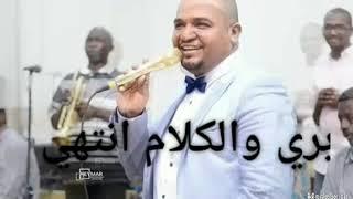 تحميل اغاني محمد حسين ميمي. بري والكلام انتهي MP3