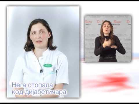 Profesor Zakharov o dijabetesu