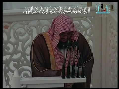 Istisqaa Khutbah Makkah 19 - 10 - 2009